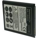Batterie pour SAMSUNG i9500 3.7V Li-Ion 2600mAh