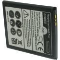 Batterie pour SONY LT29i / ST26I 3.7V Li-Ion 1700mAh