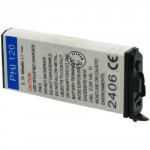 Batterie pour PHILIPS LIPS FISIO 120 / 121 3.7V Li-Ion 650mAh