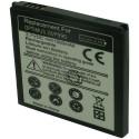 Batterie pour LG OPTIMUS 2X / P990 3.7V 1500mAh