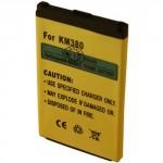 Batterie pour LG KS360 / KM380 / KF510 3.7V Li-Ion 600mAh