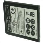 Batterie pour SONY LT15i / Xperia ARC / BA750 3.7V Li-Ion 1500mAh