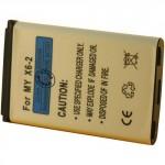 Batterie pour SAGEM MYX6-2 / BSL-42G 3.7V Li-Ion 750mAh
