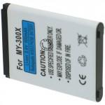 Batterie pour SAGEM MY300X / 200X 3.6V Li-Ion 500mAh