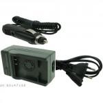 Chargeur pour batterie PANASONIC S005E / BCC12 / DMW-BCN10