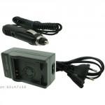 Chargeur pour batterie CANON NB 5L