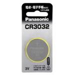 Pile bouton CR3032 Lithium