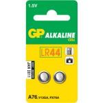2 Piles bouton LR44 A76 Alcaline