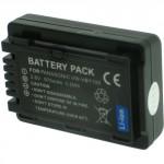 Batterie pour PANASONIC VW-VBY100 3.7V Li-Ion 900mAh