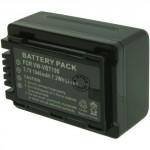 Batterie pour PANASONIC VW-VBT190 3.7V Li-Ion 1940mAh