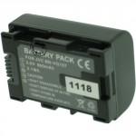 Batterie pour JVC VG107 3.7V Li-Ion 850mAh