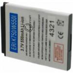 Batterie pour SONY V600i / K750 3.7 Li-Ion 500mAh