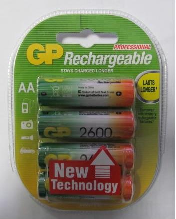 Accu aa nimh 2600 mah par 4 gp - Pile aa rechargeable ...