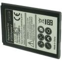 Batterie pour SONY ST25i / XperiaU 3.7V 1200mAh