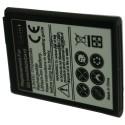 Batterie pour LG G2 mini / D620 / D410 3.8V 2200mAh