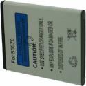 Batterie pour SAMSUNG S5750 3.7V Li-Ion 1300mAh