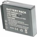 Batterie pour PANASONIC CGA-S005E 3.7V Li-Ion 1200mAh