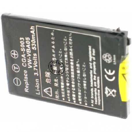 Batterie pour VW-VBA05 Black 3.7V Li-Ion 500mAh