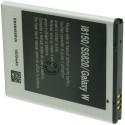 Batterie pour SAMSUNG T759 / I8150 3.7V Li-Ion 1500mAh