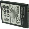 Batterie pour SAMSUNG i5500 3.7V 900mAh